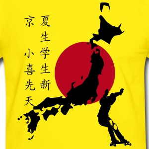 Longboarding is cool in Japan T-Shirts - Männer Kontrast-T-Shirt