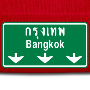 Bangkok Ahead ~ Watch Out! Thailand Traffic Sign - Winter Hat