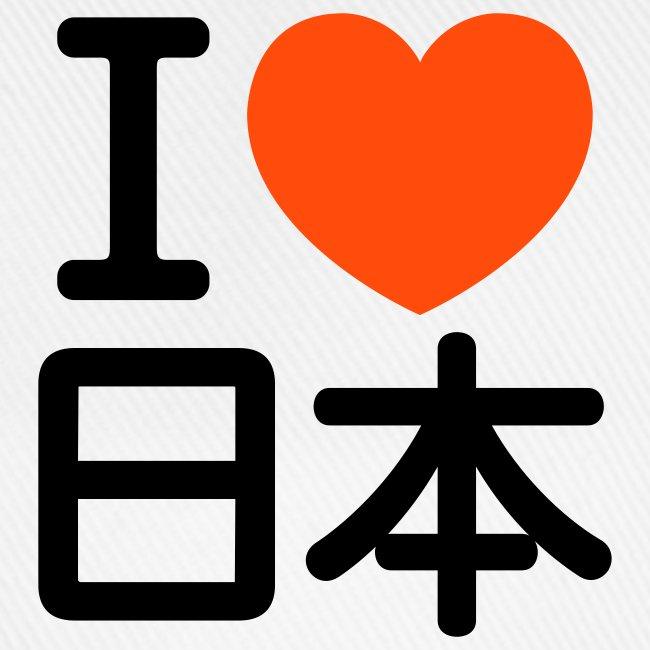 I love Nihon Baseball Cap