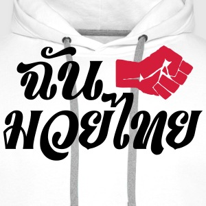 I Fight Muay Thai Hoodies & Sweatshirts - Men's Premium Hoodie
