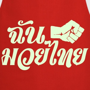 I Fight Muay Thai Aprons - Cooking Apron