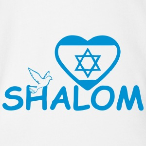 Shalom T-Shirts - Organic Short-sleeved Baby Bodysuit