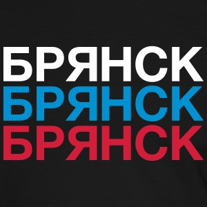 BRYANSK Tee shirts - T-shirt contraste Homme