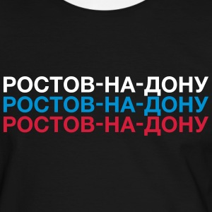 ROSTOV ON DON T-shirts - Kontrast-T-shirt herr