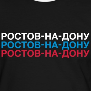 ROSTOV ON DON Tee shirts - T-shirt contraste Homme