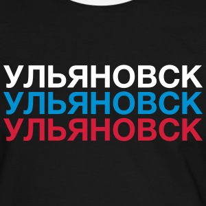 ULYANOVSK Tee shirts - T-shirt contraste Homme