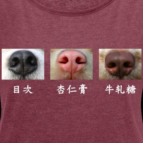 3suessenasen_chinesisch_weiss