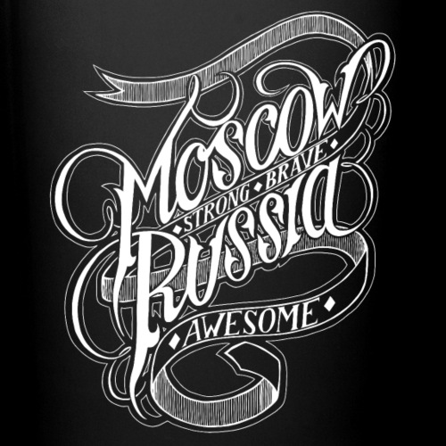 Moscow Russia Awesome whi