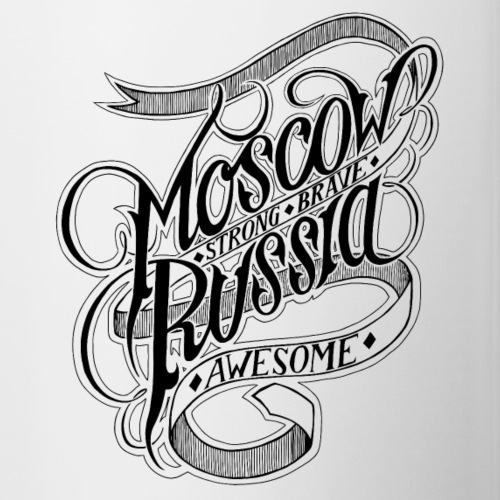 Moscow Russia Awesome