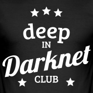 Deep in darknet T-Shirts