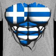 Motif ~ Torse musclé drapeau pays Grece