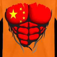 Motif ~ Torse musclé drapeau pays Chine