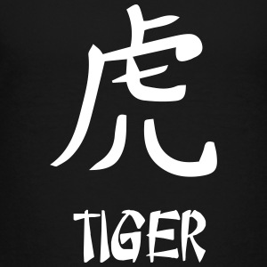 Tiger (Chinesisches Horoskop) T-Shirts - Kinder Premium T-Shirt