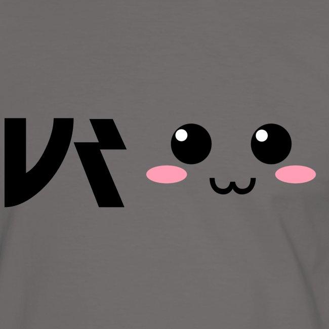 UR Anime Shirt
