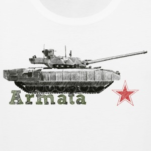 Armata Tank Tops - Men's Premium Tank Top