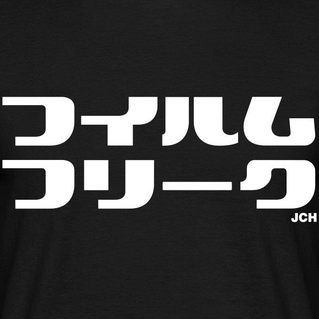 Film Freak Japanese.