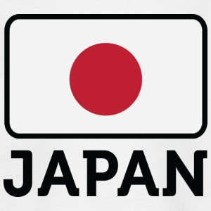 National Flag of Japan Shirts - Kids' T-Shirt