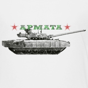 armata Shirts - Teenage Premium T-Shirt