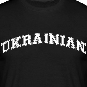 ukrainian  college style curved logo - Men's T-Shirt