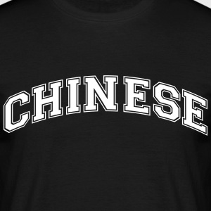 chinese  college style curved logo - Men's T-Shirt
