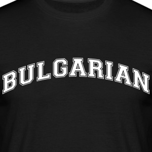 bulgarian college style curved logo - Men's T-Shirt