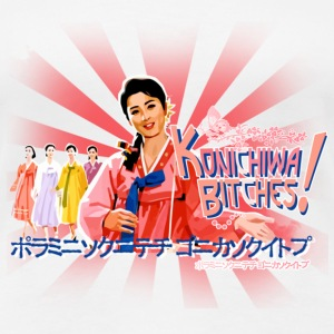konichiwa bitches T-Shirts - Women's Premium T-Shirt