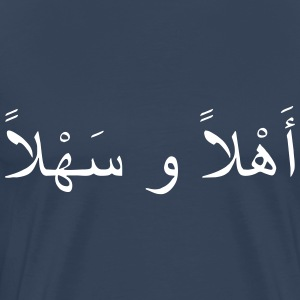 Welcome Arabic T-Shirts - Men's Premium T-Shirt