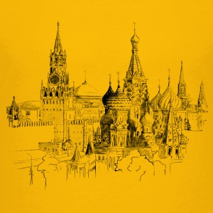 Moscow T-shirts - Teenager premium T-shirt