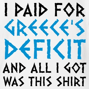 I paid Greece s debt! Baby Bodysuits - Organic Short-sleeved Baby Bodysuit