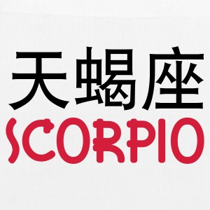 Chinese Zodiac: Scorpio Bags & Backpacks - EarthPositive Tote Bag