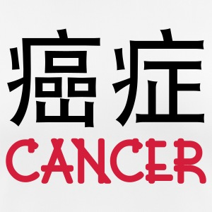 Chinese Zodiac: Cancer Tee shirts - T-shirt respirant Femme