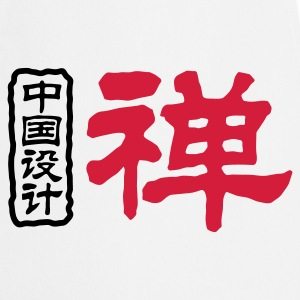 Chinese words: Zen  Aprons - Cooking Apron