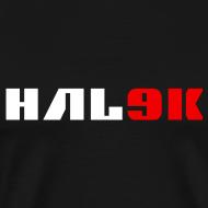 Motiv ~ Mørk herre T-shirt, logo