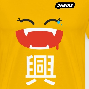 Unruly Joy Yellow Male - Japan - Men's Premium T-Shirt