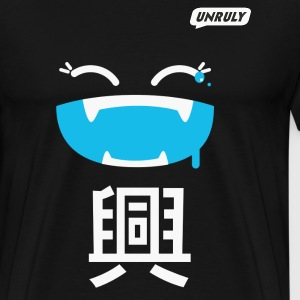 Unruly Joy Black Male - Japan - Men's Premium T-Shirt