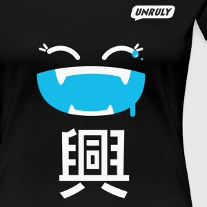 Unruly Joy Black Female - Japan - Women's Premium T-Shirt