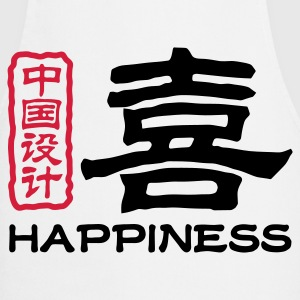 Chinese words: joy  Aprons - Cooking Apron