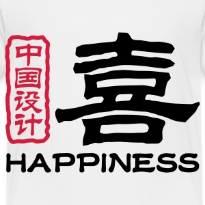 Chinese words: joy Shirts - Kids' Premium T-Shirt