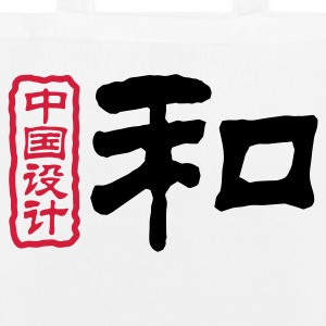 Chinese words: peace Bags & Backpacks - EarthPositive Tote Bag