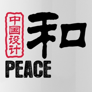 Chinese words: peace Mugs & Drinkware - Water Bottle