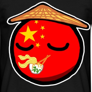 Chinaball T-Shirts - Men's T-Shirt
