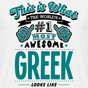 greek world no1 most awesome T-SHIRT - Men's T-Shirt