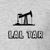 Motif ~ Lal Tar - Oil Rig