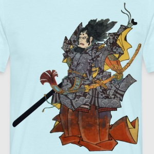 Samurai Warrior 1 T-Shirts - Men's T-Shirt