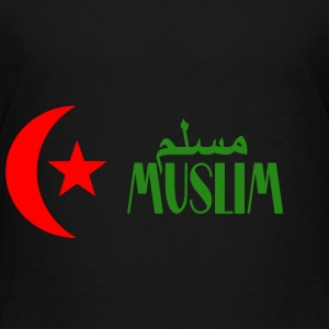 muslim Shirts - Teenager Premium T-shirt
