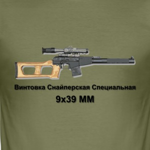 vss vintorez rifle T-skjorter - Slim Fit T-skjorte for menn