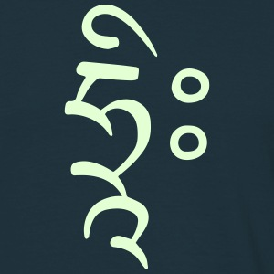 Hrih Seed Syllable Tibetan - Männer T-Shirt