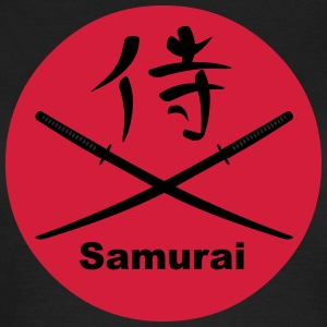 Japanese Katana and Kanji for Samurai T-Shirts - Women's T-Shirt