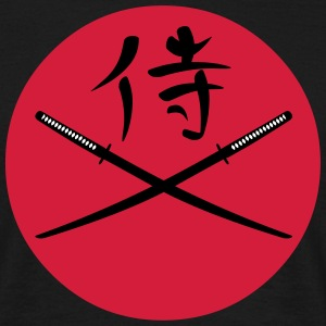 Japanese Katana and Samurai Kanji T-Shirts - Men's T-Shirt