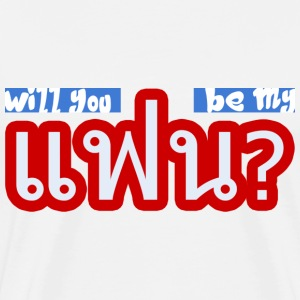Will you be my boyfriend in Thai? - Men's Premium T-Shirt